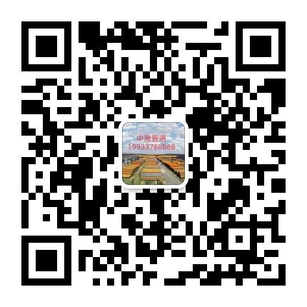 微信图片_20210525111806.jpg