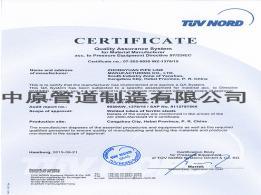 PED体系证书